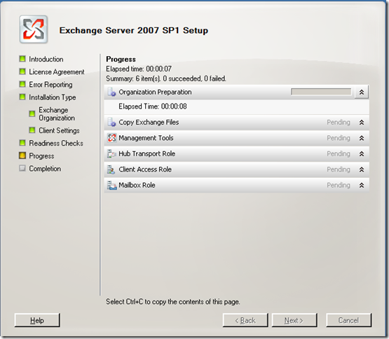 exchange2007sp1_4