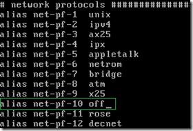 disableipv6inubuntu_2