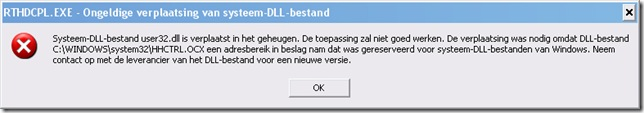 RTHDCPL_error